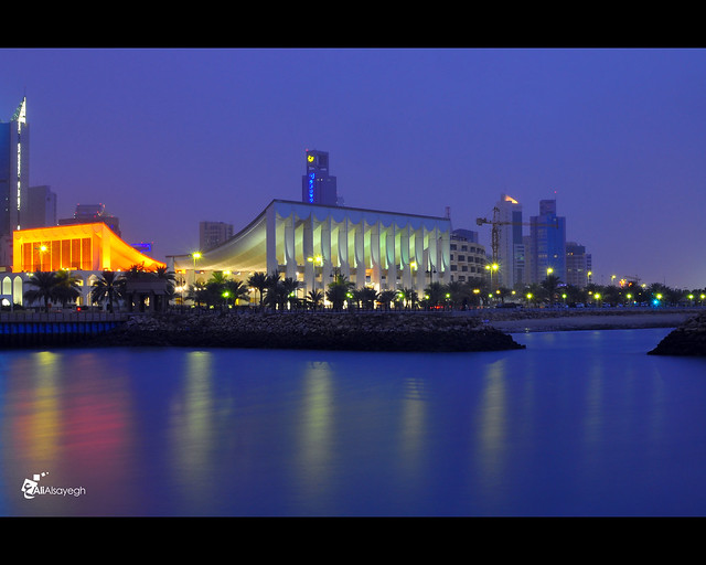National Assembly of Kuwait (Al-Oma)