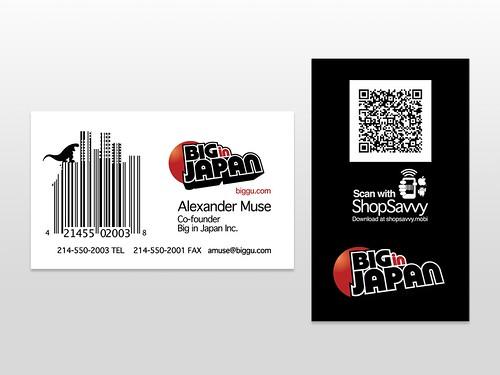 Big in Japan - Business Card Design
