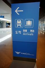 Incheon Arrival