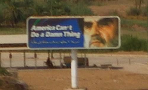 Iran/Iraq border