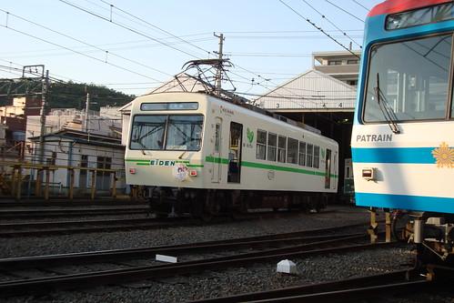 2014/05 叡山電車 ご注文はうさぎですか? ヘッドマーク車両 #11