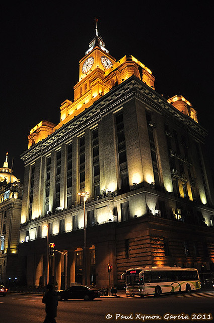 Customs House, The Bund