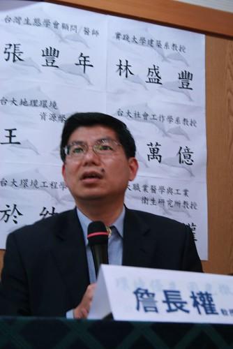 詹長權教授。(資料照片)
