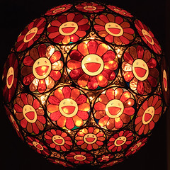 art, pattern, symmetry, flower, light fixture, red, design, circle, lantern, lighting, stained glass,