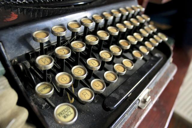 cyrillic typewritter