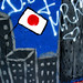 Small photo of Japan Flag Graffiti 34th Street Wall Gainesville