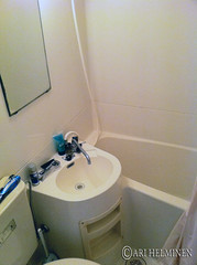 room, property, plumbing fixture, bathroom,