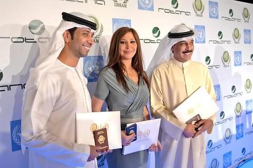 H.Q Pics of the Conference honoring Elissa as a goodwill ambassador ll صور مؤتمر تكريم اليسا كسفيرة للنوايا الحسنة