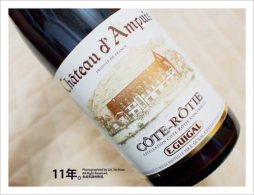 2000 Cote Rotie Ch. d'Ampuis, Guigal