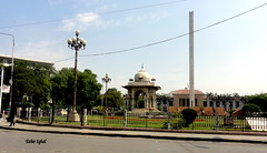 Charing Cross Lahore West Punjab