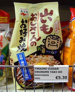 Okonomiyaki Ko