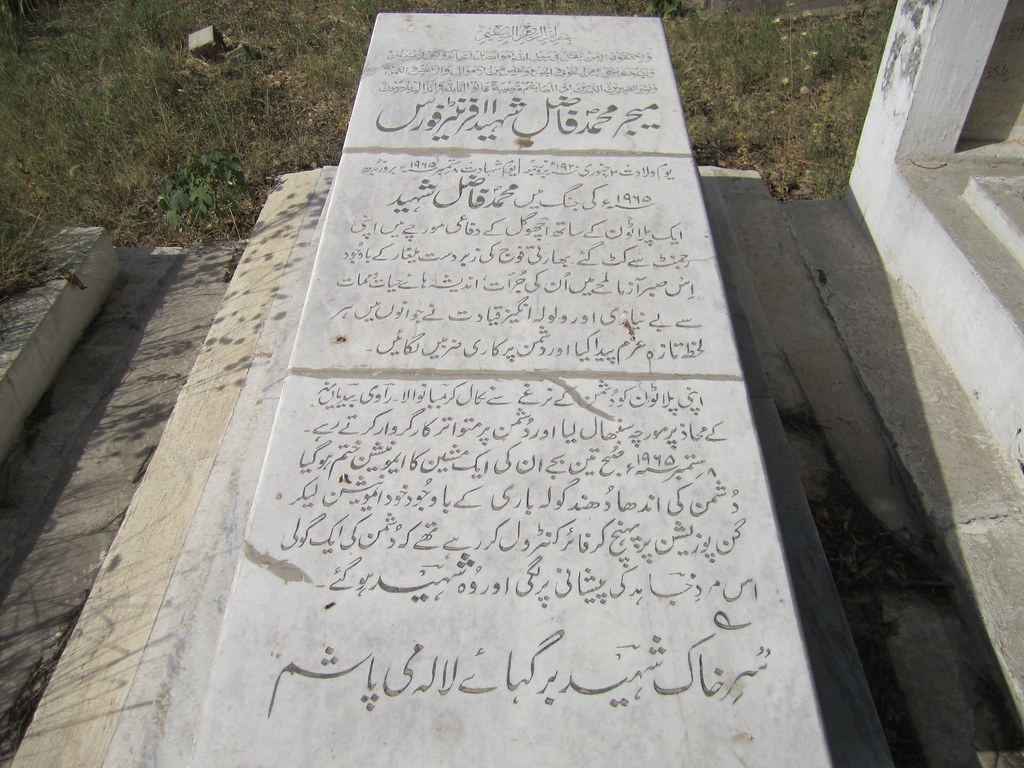 Major Muhammad Fazil Shaheed, 1965 Indo-Pak War