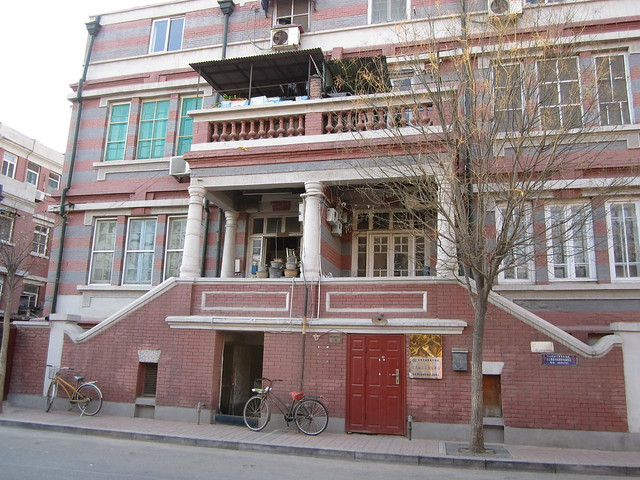 European Style Building in China