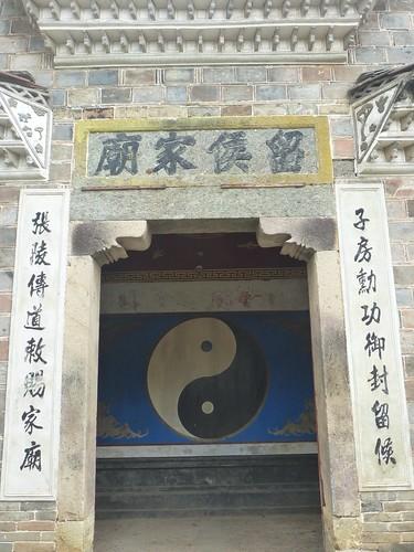 Jiangxi-Longhu Shan-2 Shangqing-temples taoistes (3)