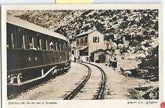 11740957151  Israel Jewish Train