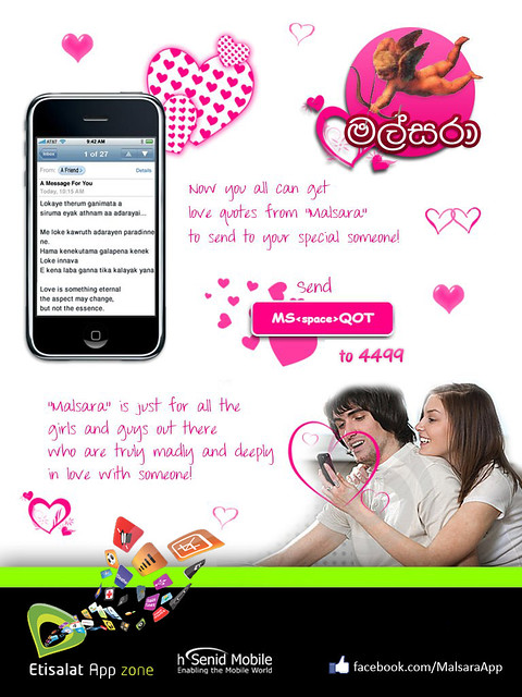 Love Zone Wallpaper : Httpajilbabcomsinhalasinhala Love Poems Lankan Style ...