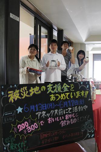 20110615被災地支援募金活動
