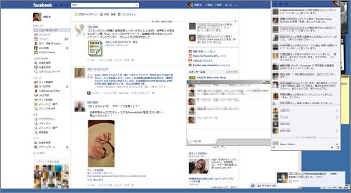 facebookmessege1