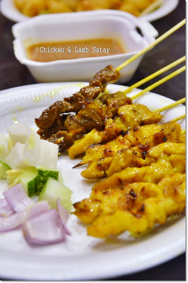 Chicken & Lamb Satay