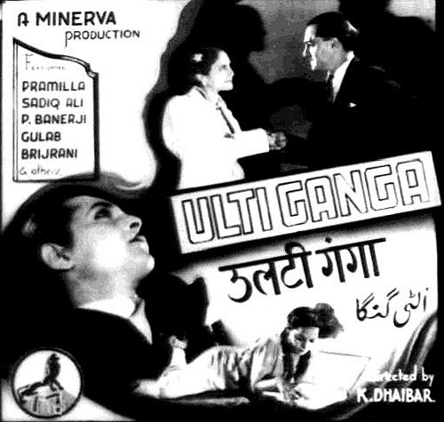 Ulti Ganga 1942