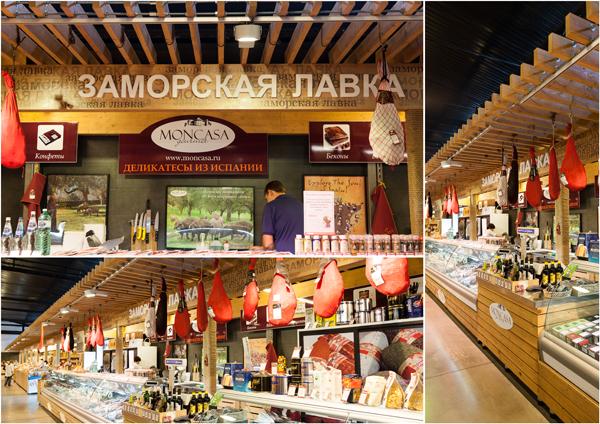 Petrovsky Bazar