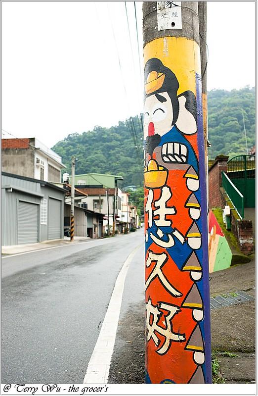 04-07 軟橋社區(彩繪村)-8