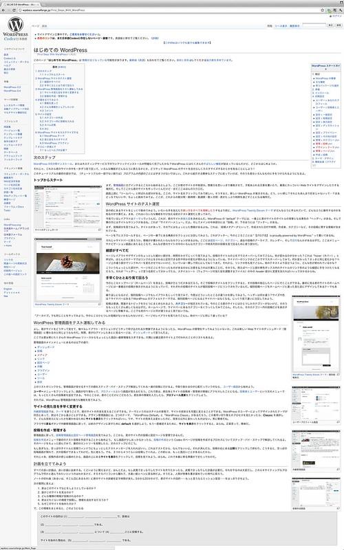 スクリーンショット 2012-06-24 8.28.54