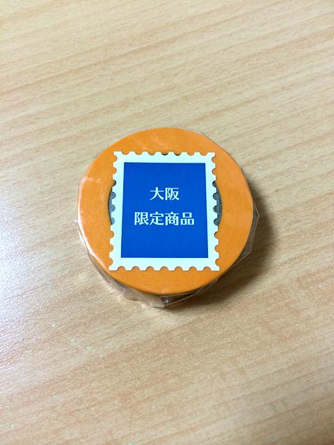 大阪中央郵便局限定マステ1
