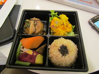 Bento Box from Brown Rice Deli