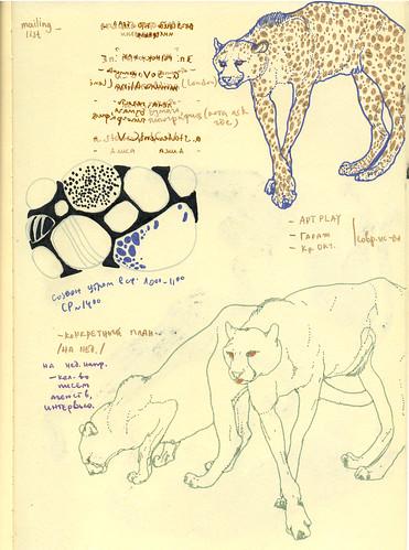 sketching,planning,sketching