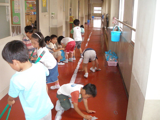 School Cleaning Flickr Photo Sharing