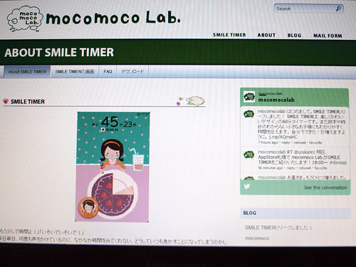 20120622SmileTimer05