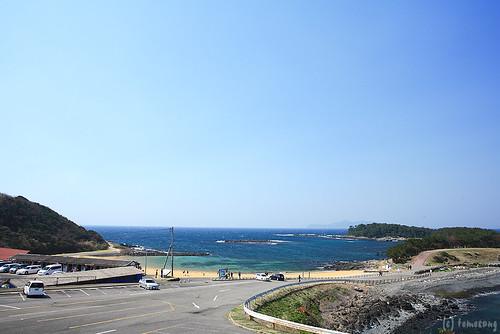 Hado Cape
