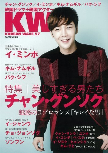 [Pics-2] JKS in Japanese magazines or websites for 'Beautiful Man (Bel Ami)' promotion 14349773983_b41126a076_o