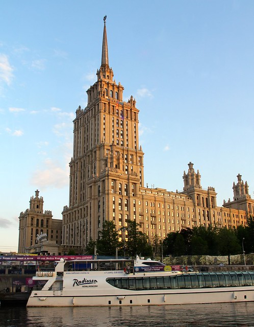 Passeio de barco pelo rio Moscou