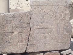 Mortuary Temple of Sahure (I)