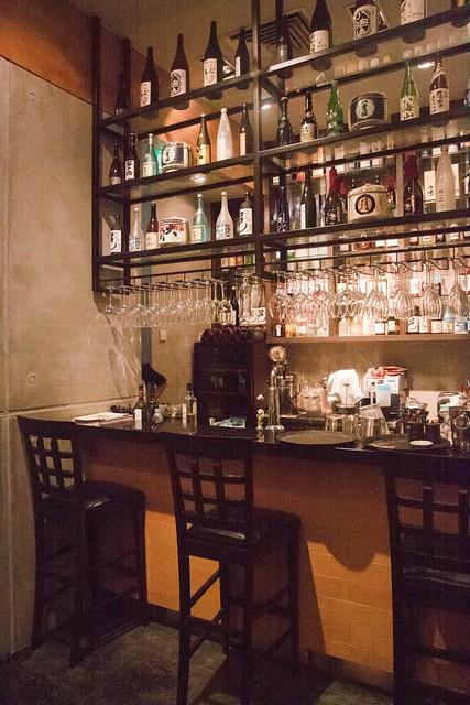Akari Dining & Bar - Bar