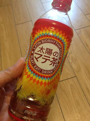 太陽のマテ茶 ペットボトル