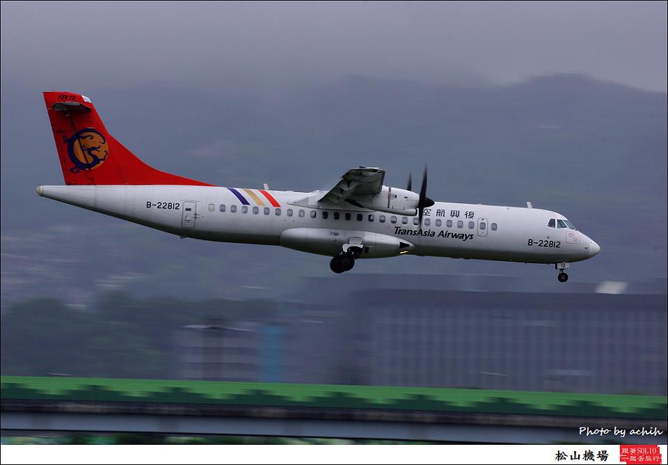 復興航空B-22812客機003