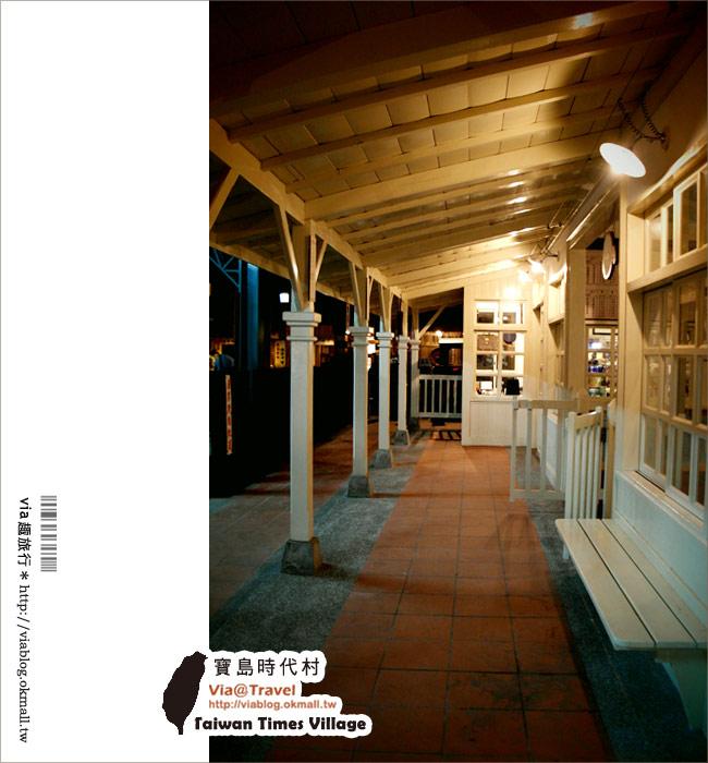 【南投寶島時代村】園區後半段~把三合院廣場和集集車站都搬進來啦!(下)3