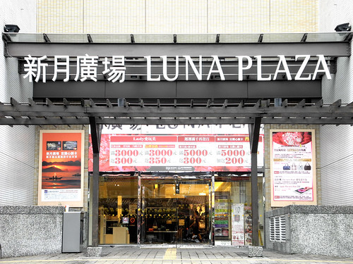 Luna Plaza in Ilan