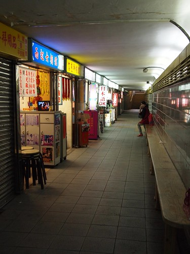台湾 行天宮占い