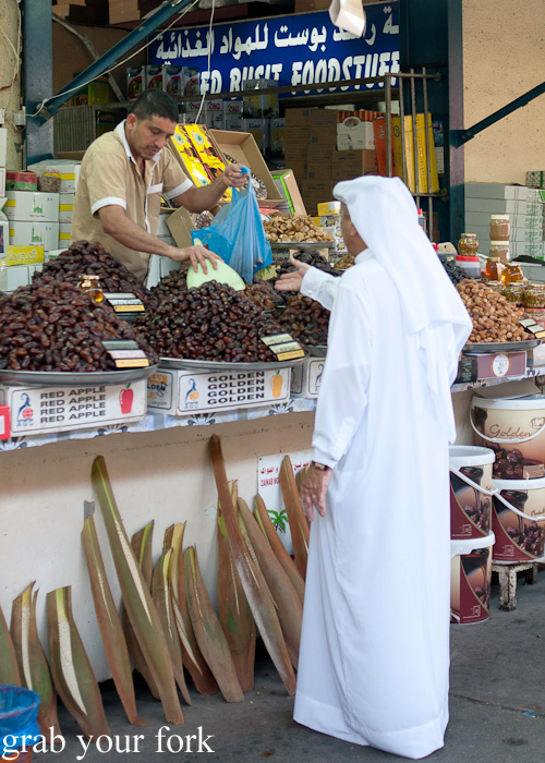 Local buying dates at Al Hamriya Fruit and Vegetable Market next to Dubai Fish Market in Deira