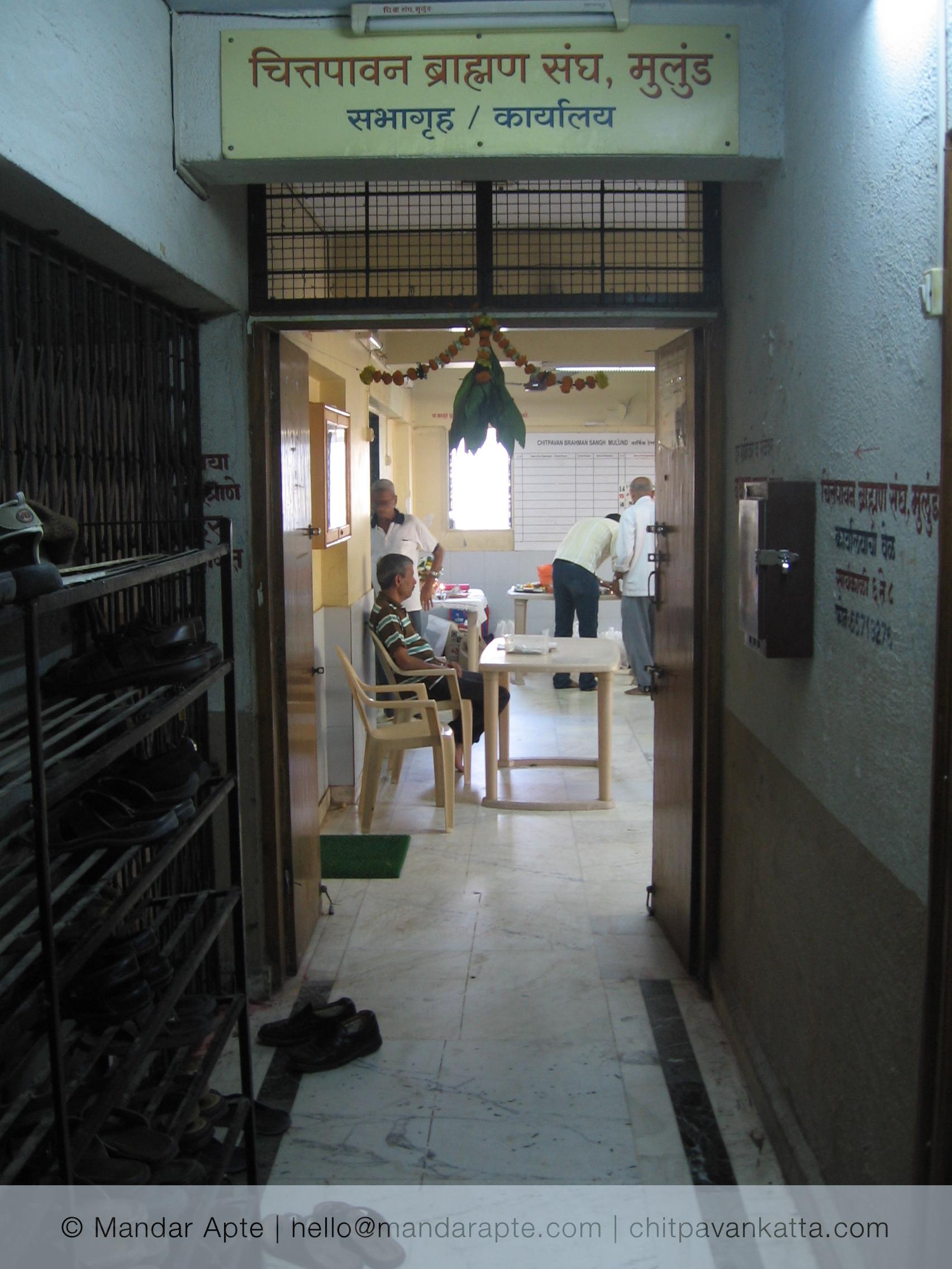 Mahashivaratri at Chitpavan Sangha Mulund 10th March 2013 01