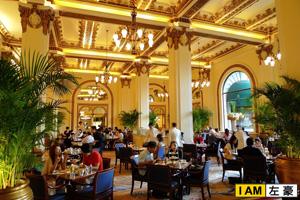 [食记]半岛酒店下午茶篇-1