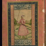 Album of Persian and Indian calligraphy and paintings, A young Mughal courtier with a spear, Walters Manuscript W.668, fol.57a