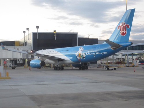 China Southern A330-200 - Asian Games Livery