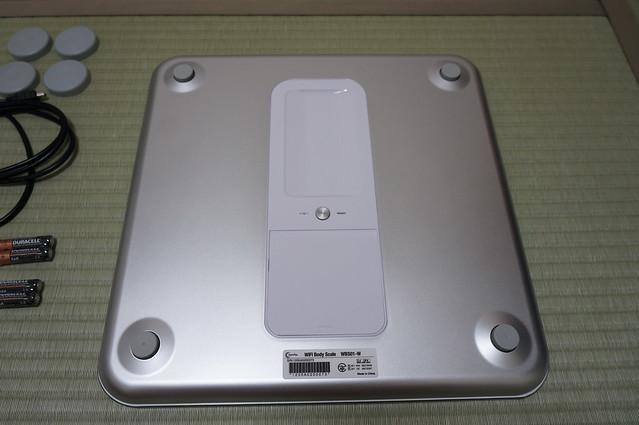 DSC01789