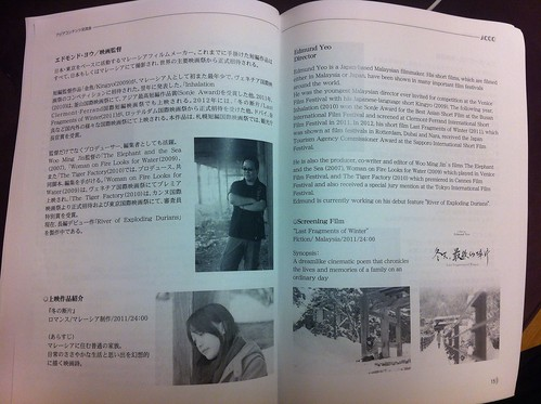 My profile on the Asia Content Gathering Okinawaw 2014