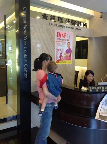 台中黃經理牙醫診所-最棒的母親節禮物1